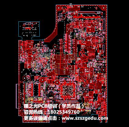 进行单面或者双面贴片,电路板为4层或者6层为主.