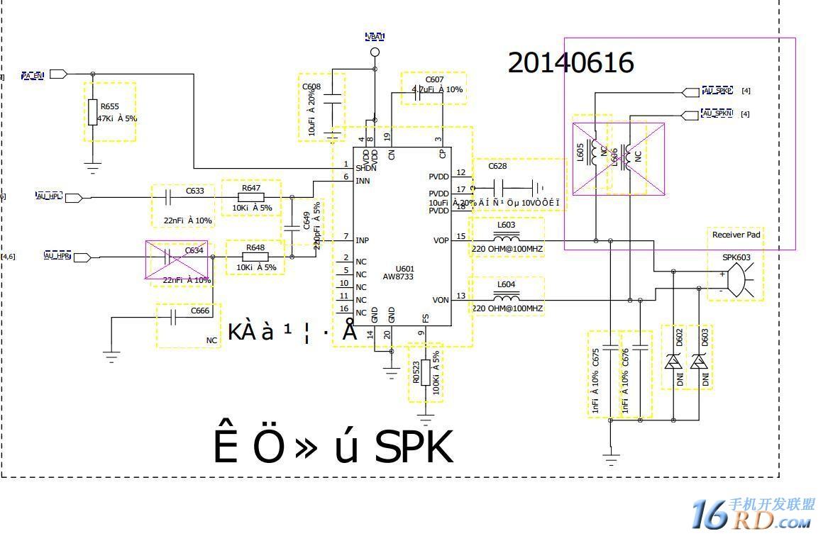 电路 电路图 电子 户型 户型图 平面图 原理图 1167_756