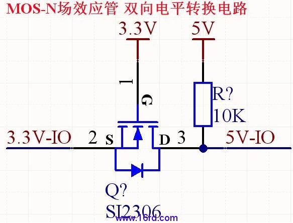 双向电平转换电路(非常实用!)3.3v-5v-硬件基础知识