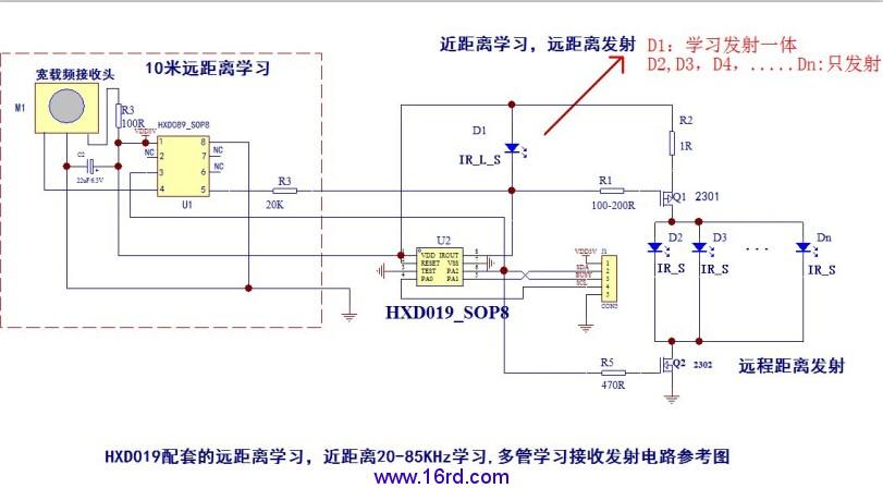 红外转发万能遥控器方案,电视,空调,机顶盒,投影仪等