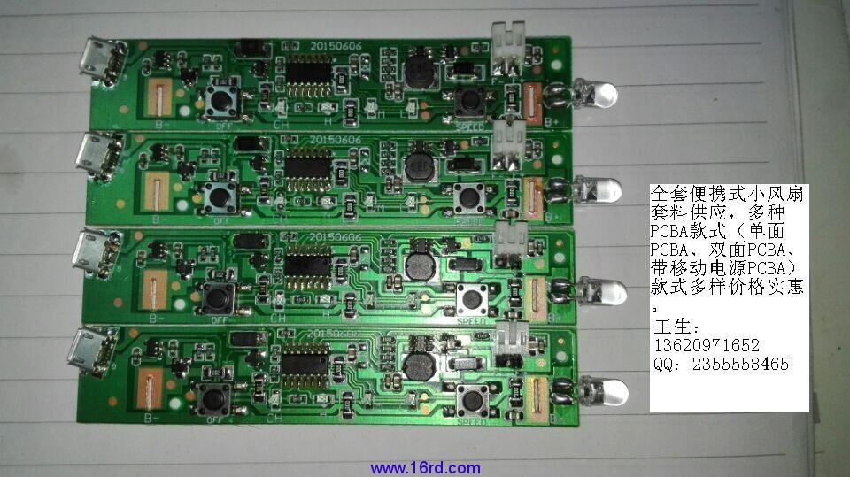 降压恒流驱动ic(车灯驱动)耐压100v内置mos管最大可做3a.