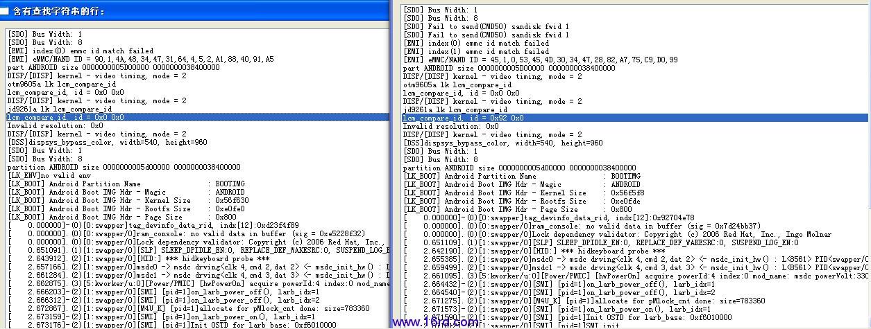 更换emmc后无法启动,网上找不到类似问题求大神解答-MTK软件-一牛网论坛