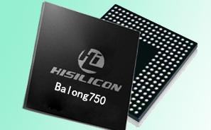 Balong750芯片