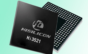 Hi3521芯片