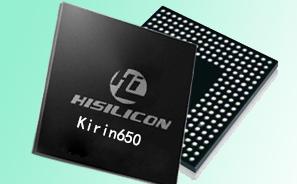 Kirin650芯片