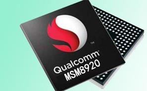 MSM8920芯片