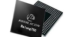 海思Balong750芯片资料