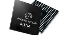 海思Hi3716芯片资料
