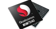 高通MSM7540芯片资料